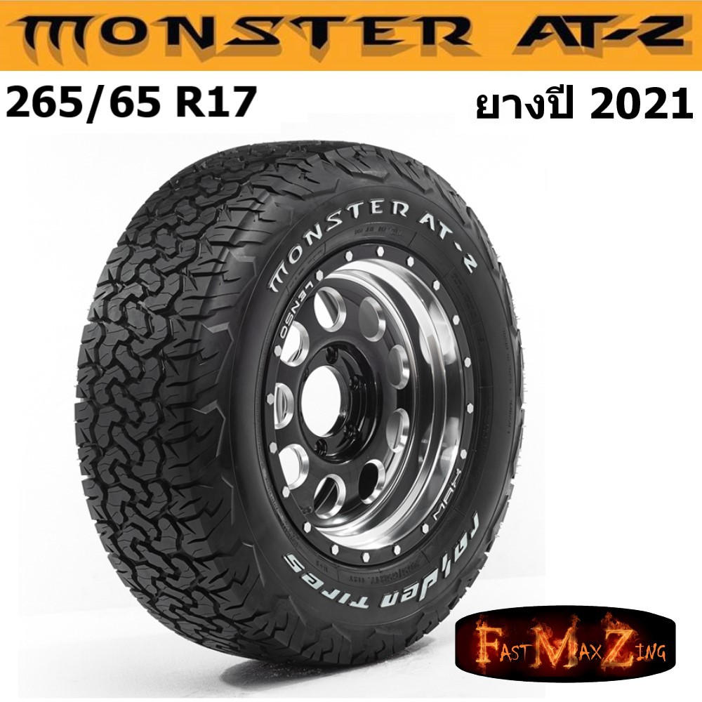 ยางปี 2021 Raident Monster AT-2 265/65 R17 ยางอ๊อฟโร๊ด