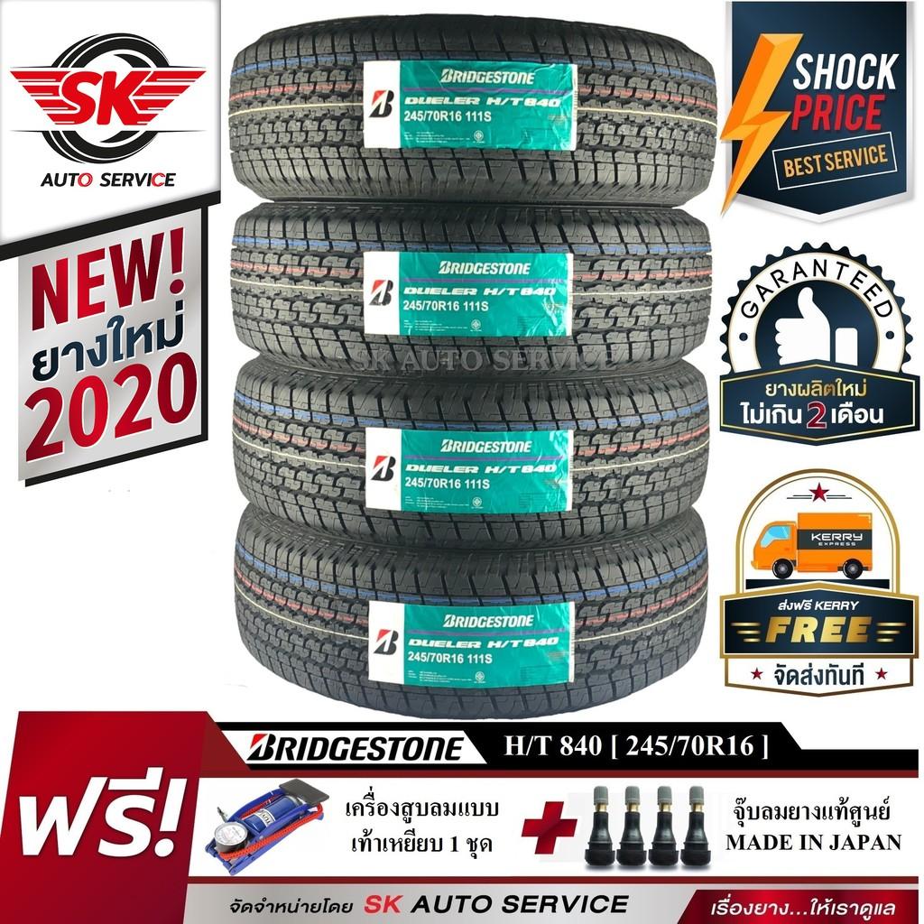 BRIDGESTONE ยางรถยนต์ 245/70R16 (ล้อขอบ16) รุ่น DUELER H/T 840  4 เส้น (ยางใหม่ปี 2020)