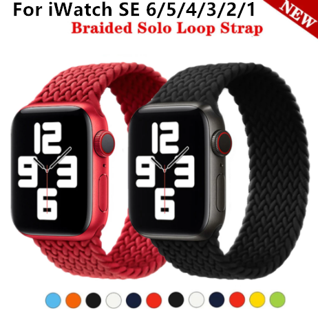 Braided Solo Loop Strap For iWatch Series SE 6/5/4/3/2/1 Silicone Watch Band 38mm 40mm 42mm 44mm Elastic Bracelet Apple Watch