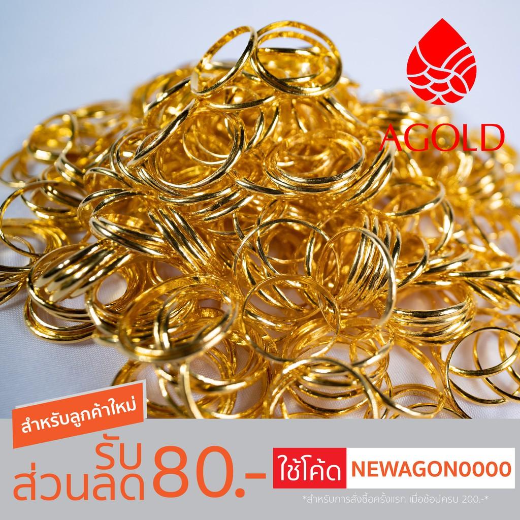 AGOLD แหวนทอง เกลี้ยง 0.6 กรัม ทองคำแท้ 96.5%