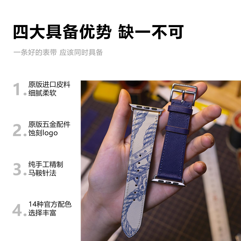 ◑ㇻบังคับ iwatch6/SE/4/3รุ่น Hermes Apple Watch STRAP applewatch STRAP Leather 44