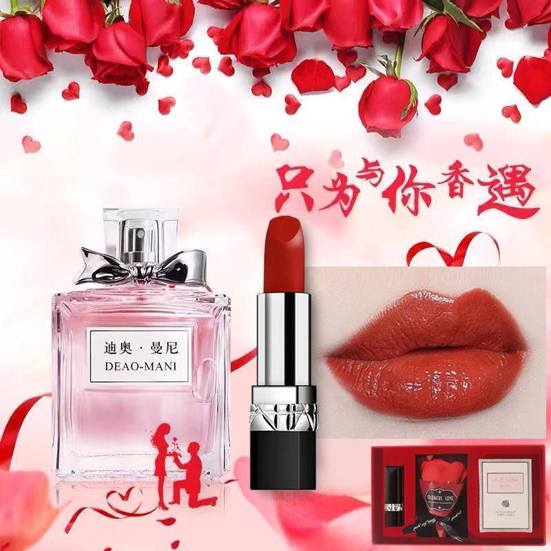 ของแท้แบรนด์ใหญ่ Dior Dior Manny Set Lipstick 999 Matte Flame Blue Gold Lipstick Flower Sweetheart Perfume