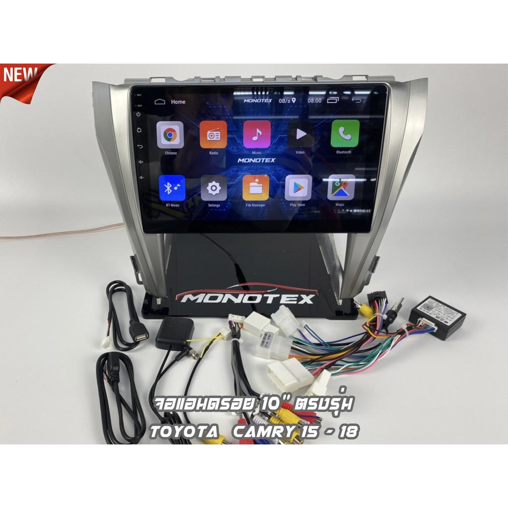 จอแอนดรอย 10 นิ้วTOYOTA Camry 2015-2018 จอIPS Ram 2 Rom 32 android v10.0