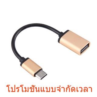 508954-001 508765-001 HPE HEATSINK FOR BL280C G6