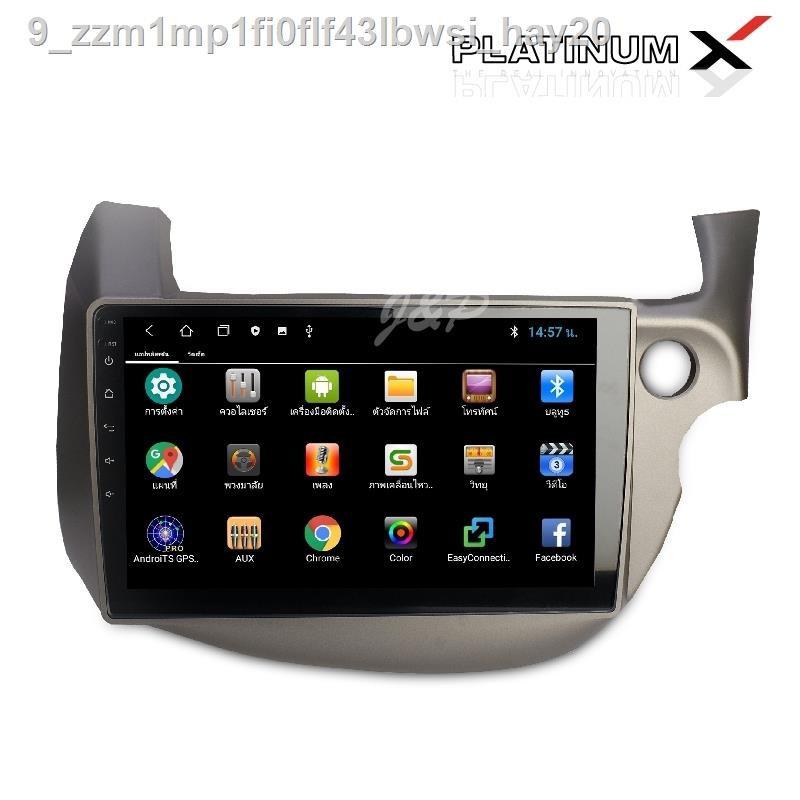 [มีสินค้า]✿PLATINUM-X จอแอนดรอยด์ 10 นิ้ว HONDA JAZZ 08-13 RAM1 / 2GB ROM16 32GB Android WIFI รับรุ่นดูยูทูปได้จอตรงรุ่