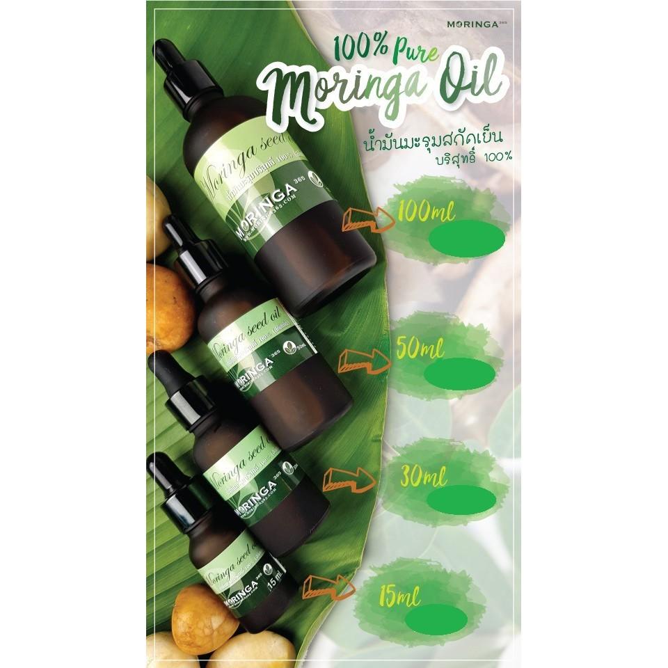 Moringa365 น้ำมันมะรุมบริสุทธิ 100% บำรุงผิวหน้า ผิวกาย *สูตรสกัดเย็น ด้วยเครื่องควาบคุม AI ใหม่ล่าสุด* Moringa seed oil