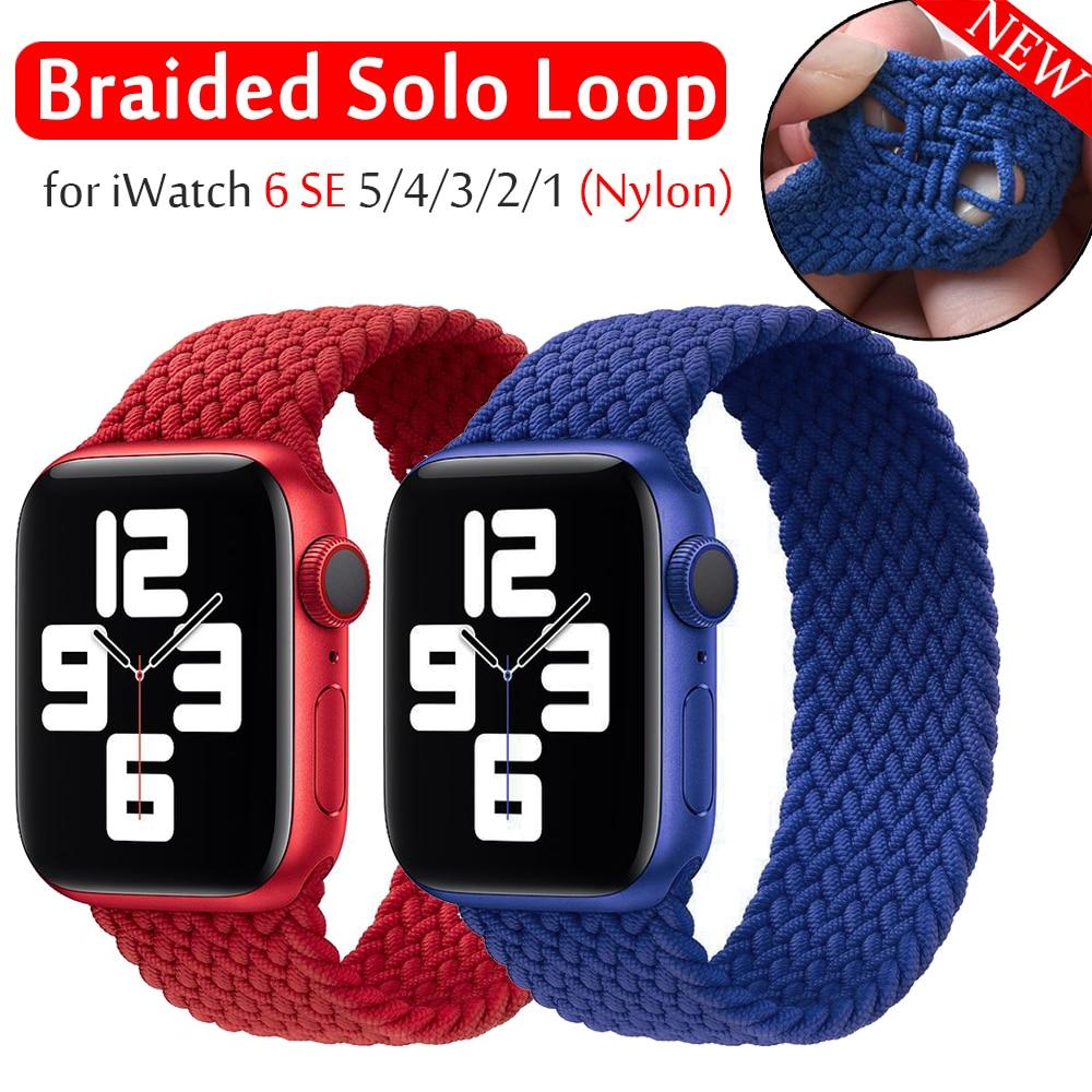 สายนาฬิกาข้อมือไนล่อนแบบยืดหยุ่นสําหรับ Apple Watch band 44 มม. 40 มม. 38 มม. 42 มม. iWatch Series 6 SE 5 4 3 2 1