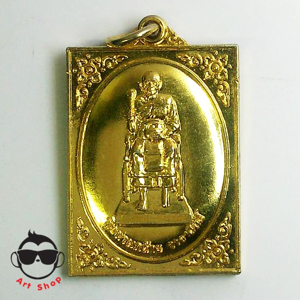 เหรียญ พ่อท่านคล้าย วาจาสิทธิ์ วัดธาตุน้อย(เจดีย์) จ.นครศรีธรรมราช กะไหล่ทอง