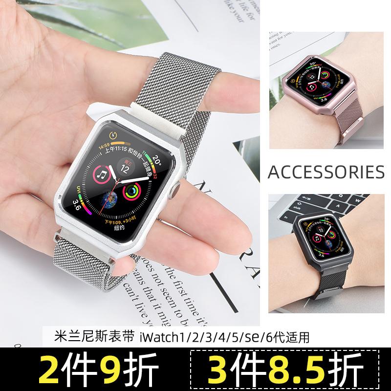 ใช้ได้ครับapplewatchสายรัดiwatch5แอปเปิ้ลนาฬิกาสายสแตนเลสโลหะเปลี่ยนวง38/40/44/42mmใส่ได้ทั้งชายและหญิง6/5/4/3/2/1Siphone seriesน้ำSE