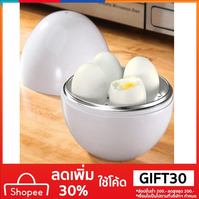 Microwave Egg Boiler Ball Shape Steamer for Hard or Soft Boiled Eggs Cooker 4 Eggs white