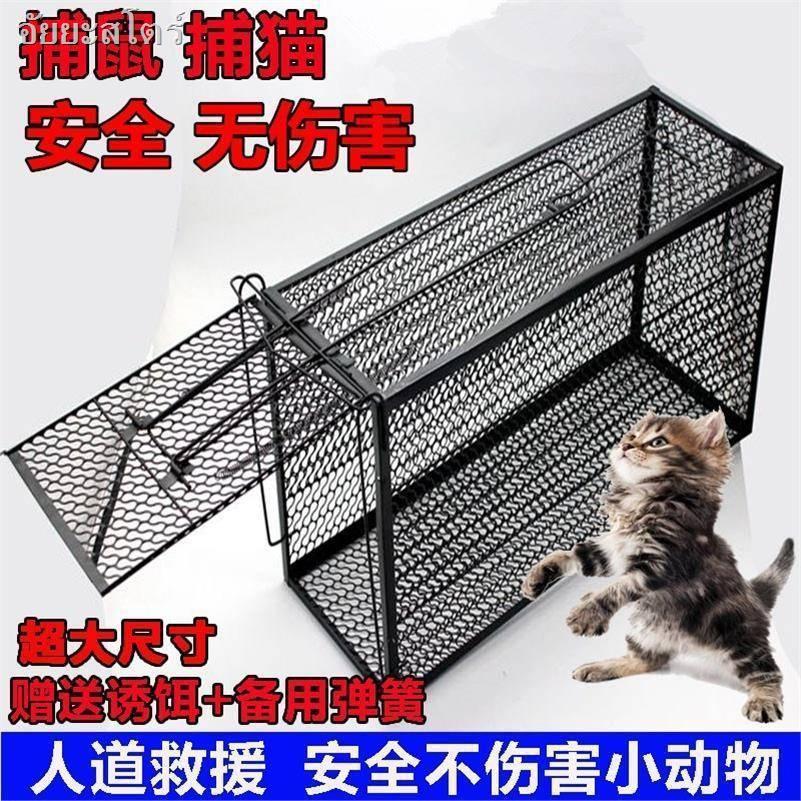 กรงแมวสัตว์ Cat Catcher กรงแมวขนาดใหญ่การดักจับแมวจรจัดอัตโนมัติเต็มรูปแบบ