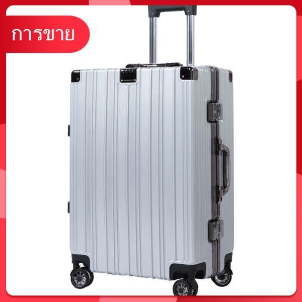 กระเป๋าเดินทางกระเป๋าเดินทางผู้ชายและผู้หญิงรถเข็นขนาดเล็ก 20 นิ้วกระเป๋าเดินทาง 24 นิ้วรหัสผ่านกล่องล้อเลื่อน 26 สีแดง