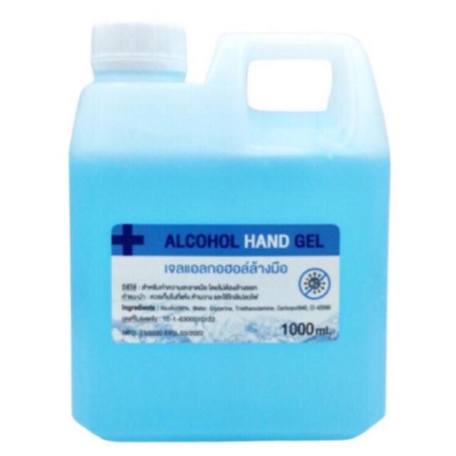 เจลล้างมือแอลกอฮอล์  77% (v/v) 1000 ml อย. 10-1-6300010122 พร้อมส่ง❗️