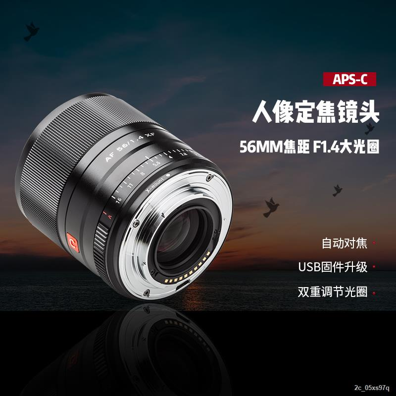 ஐ◘Vitros Fuji 56mm F1.4 automatic portrait fixed focus lens Fuji X mount XT30 micro-single camera lens