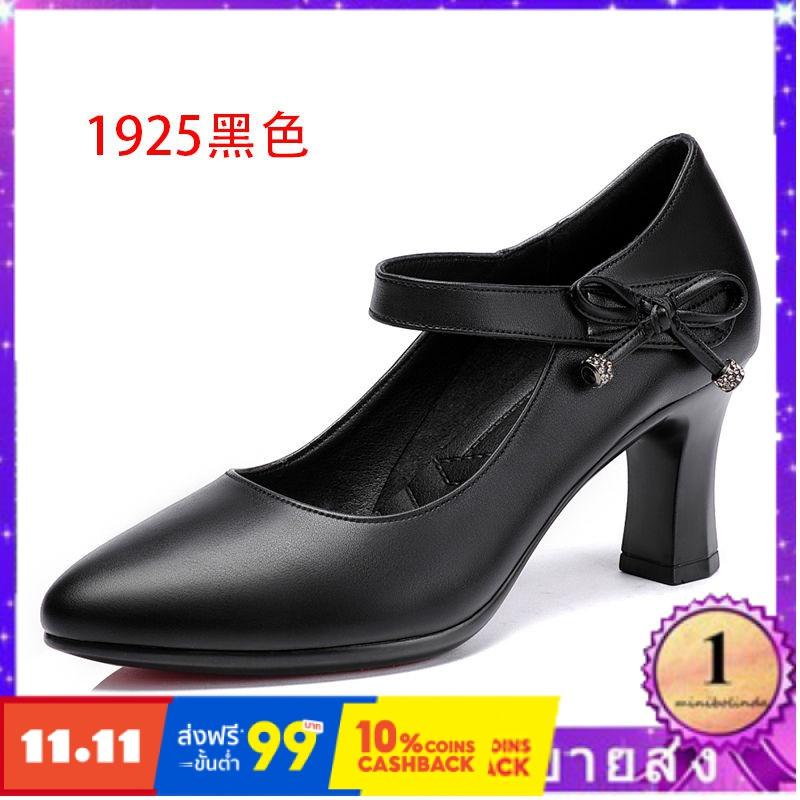 ⭐👠รองเท้าส้นสูง หัวแหลม ส้นเข็ม ใส่สบาย New Fshion รองเท้าคัชชูหัวแหลม  รองเท้าแฟชั่นรองเท้าหนังผู้หญิงรองเท้าผู้หญิงรอง