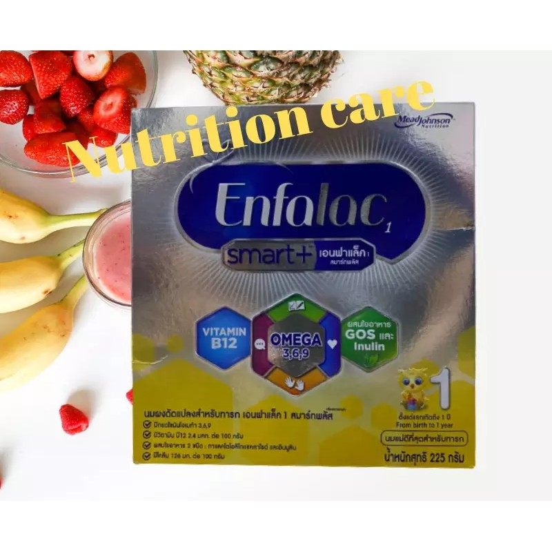 เอนฟาแล็ค สมาร์ทพลัส สูตร 1 ขนาด 225 กรัม Enfalac Smart+ Formula 1 Milk Powder for Infant Baby 225 g