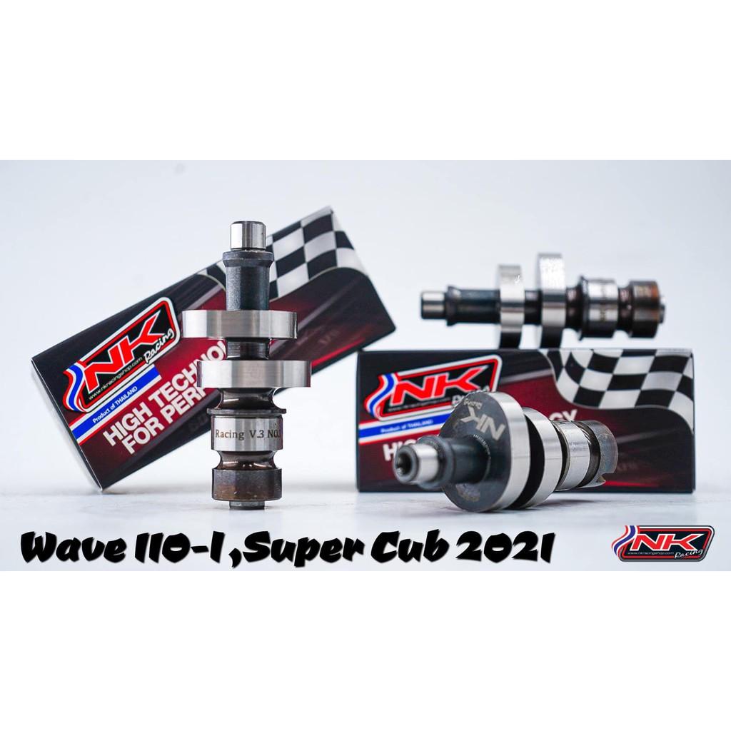NKracing แคม W110i/All New Super Cub 2021