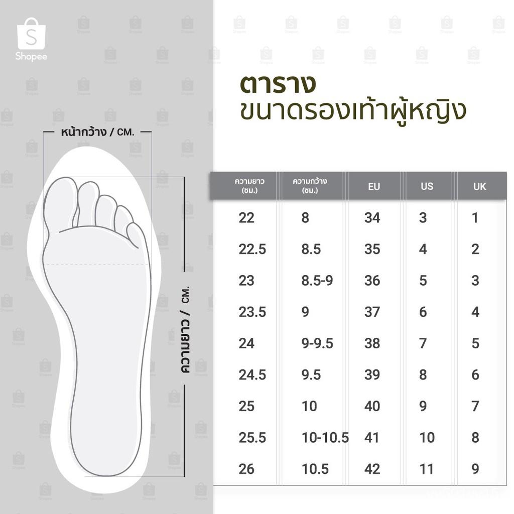 รองเท้า 0607 รองเท้าผู้หญิง รองเท้าคัชชู ส้นสูง สีดำ นักศึกษา รองเท้าส้นสูง 1 นิ้ว FAIRY รุ่น 0607