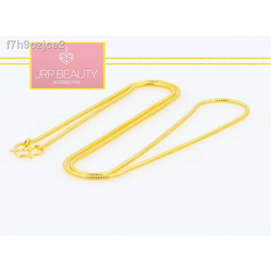 【ลดราคา】◐สร้อยคอทองลายกระดูกงูกลมขนาด 1 สลึงยาว 18 นิ้วชุบทองแท้ 24k ผลิตจากช่างฝีมือเยาวราชสินค้าขายดีพร้อมส่ง