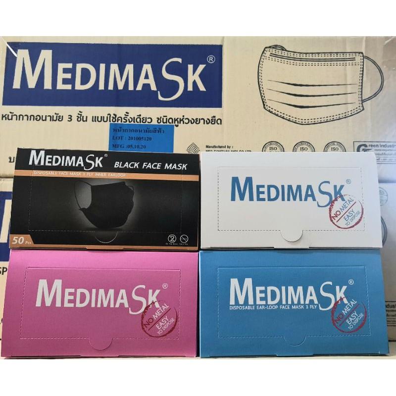 Medimaskยกลัง 20 กล่อง หน้ากากอนามัย3ชั้นเกรดโรงพยาบาล