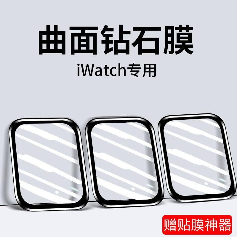 💥 สาย applewatch 🔥 เหมาะสำหรับฟิล์มกันรอย Applewatch6se seseri แบบเต็มจอ Apple smart watch ฟิล์มอ่อน 44/40