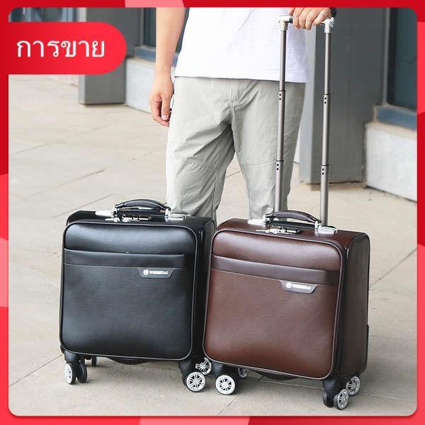 กระเป๋าใส่รถเข็นสำหรับนักธุรกิจกระเป๋าเดินทางขนาดเล็กกล่องใส่ล้อสากลกระเป๋าเดินทาง 18 นิ้วรหัสผ่านหญิงกระเป๋าเดินทางแบบพ