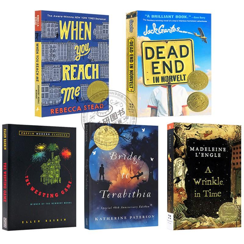 Hot Books 5 หนังสืออ่านนอกเวลาภาษาอังกฤษ