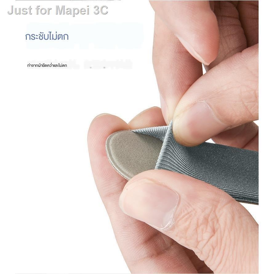 อุปกรณ์มือถือ☽♝✵เหมาะสำหรับปลอกปากกา Apple Pencil air3 ปลอกปากกา ใหม่ ipad mini5 pocket touch รุ่นที่สอง