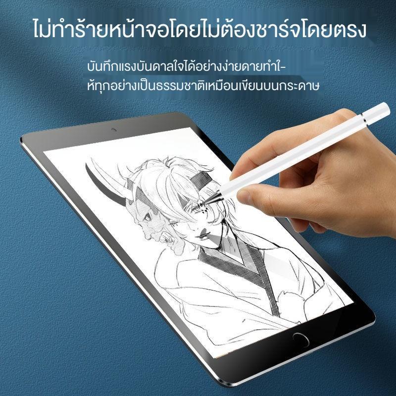 applepencil applepencil 2 ปากกาทัชสกรีน android สไตลัสb ﺴ☁✔ปากกาทัชสกรีน ipad ปากกา capacitive แท็บเล็ตโทรศัพท์แอปเปิ้