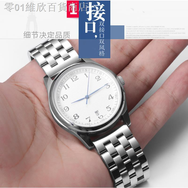 Casio สายนาฬิกาข้อมือสแตนเลส Bem501 / 506