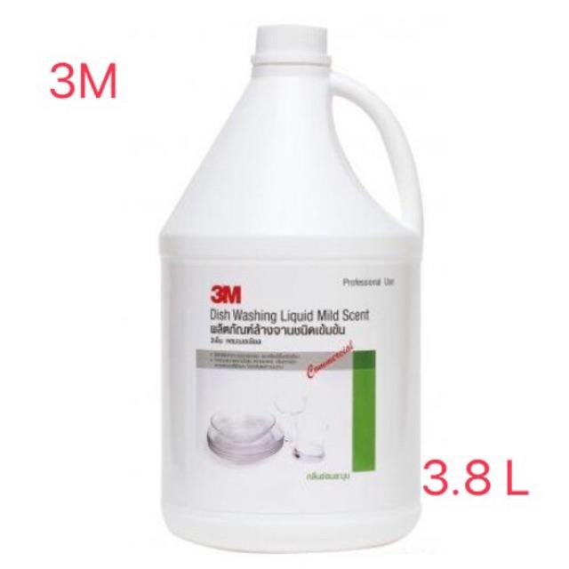 น้ำยาล้างจาน3m