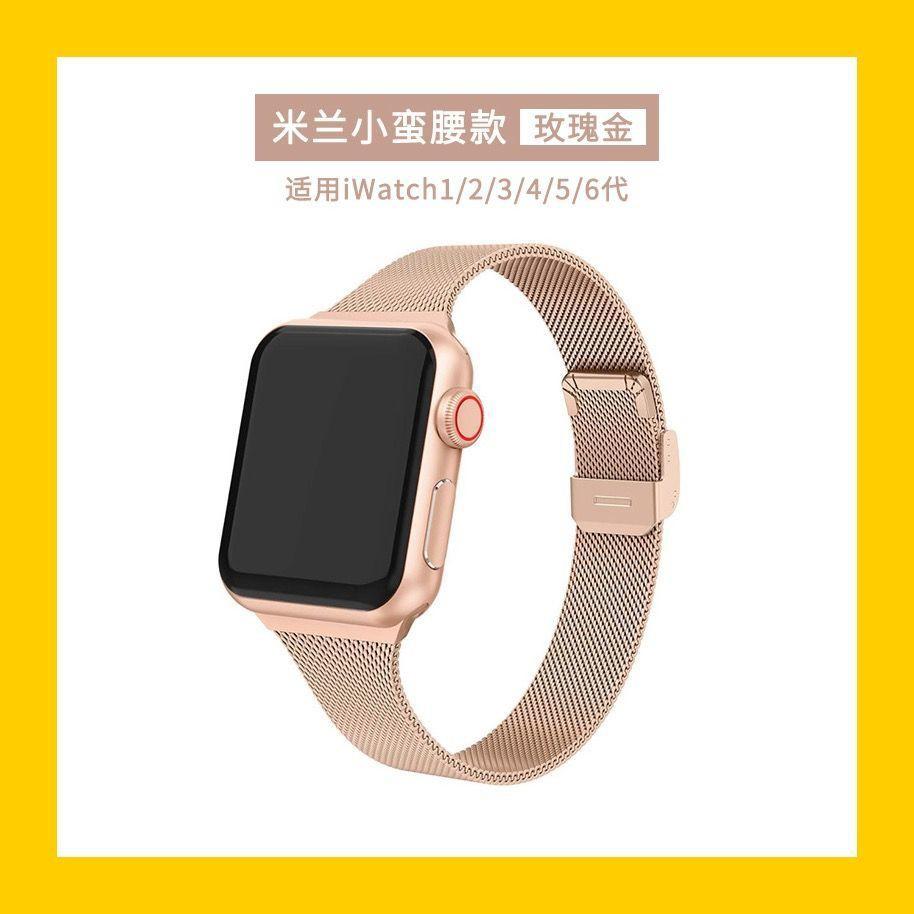 สายนาฬิกาข้อมือโลหะสําหรับ Applewatch Iwatch6Se5 / 4 / 3 / 2