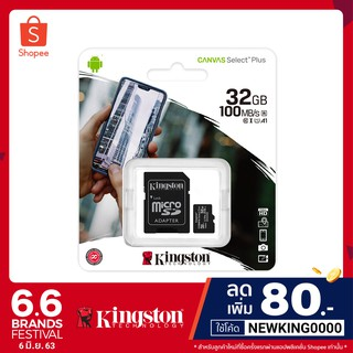 Kingston 32GB NEW Canvas Select Plus MicroSDHC Class 10 100 MB/s Read Memory Card + SD Adapter (SDCS2/