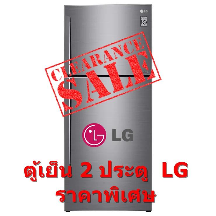 LG ตู้เย็น 2 ประตู ขนาด 14.6 คิว สีเงิน รุ่น GN-C432HLCN  (ชลบุรี ส่งฟรี)