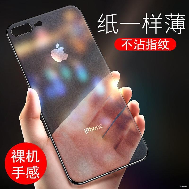 ยางยืดออกกําลังกาย✜☋(มือถือ ฟิล์มนิรภัย)  เคสโทรศัพท์มือถือ Apple 7plus iPhone7 8 8plus เปลือกแข็งบางเฉียบโปร่งใสมีฝ้าป