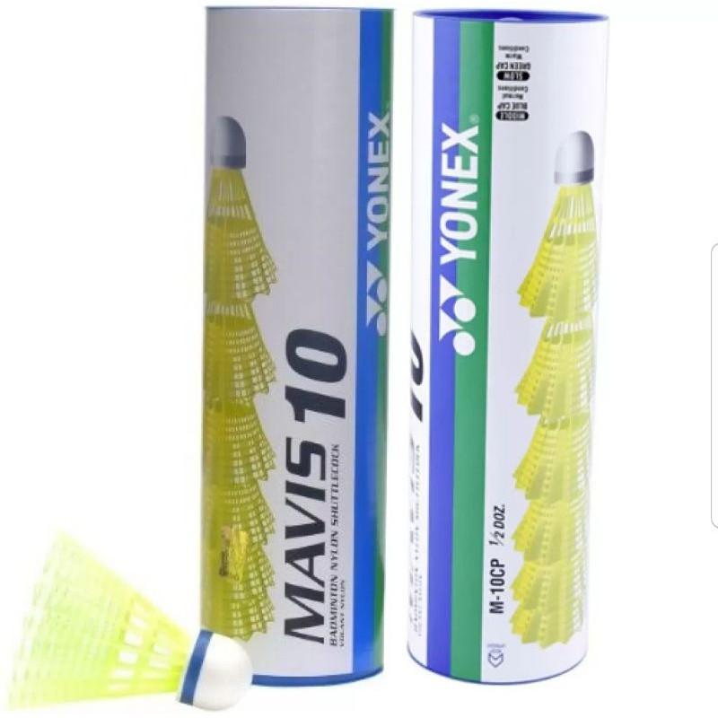 ลูกแบดมินตันพลาสติก Yonex MAVIS 350 (Slow & Middle) ของแท้ 100%