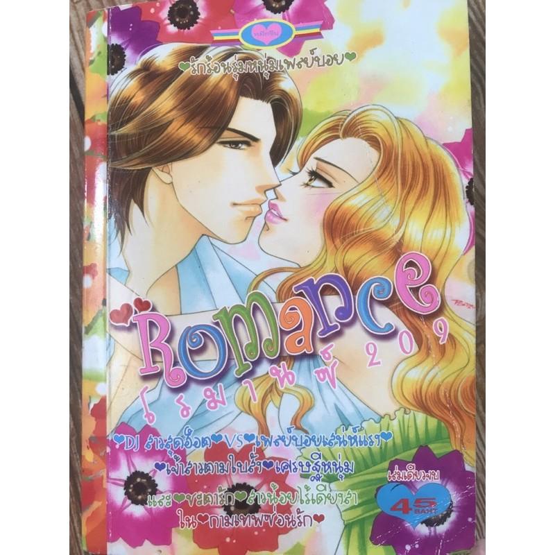 หนังสือการ์ตูนญี่ปุ่น หมึกจีน kk books