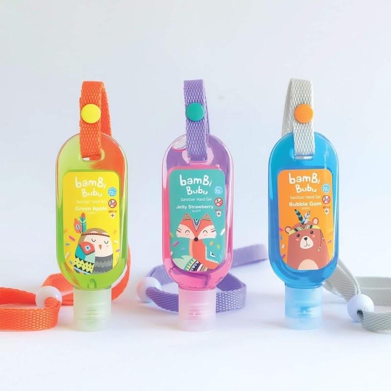 เจลล้างมือแอลกอฮอล์ เจลแอลกอฮอล์ สเปรย์แอลกอฮอล์ เจลล้างมือสำหรับเด็ก Food grade ขนาด 30 ml.  มีสายคล้องคอ สำหรับเด็กโดย