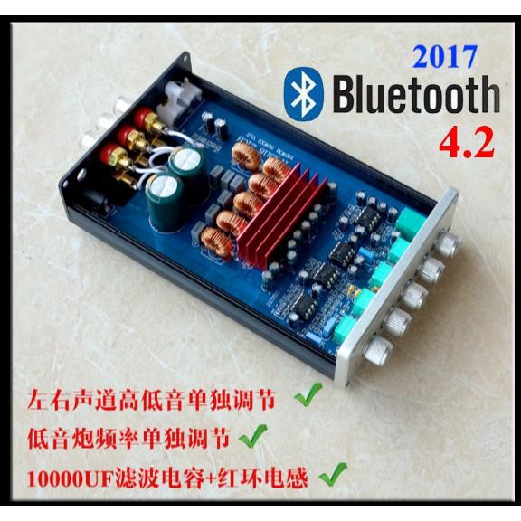 Breeze Audio DP1 2 1 Channel high-power HIFI digital audio amplifier  50W*2+100W TPA3116D2 Subwoofer Amplifier