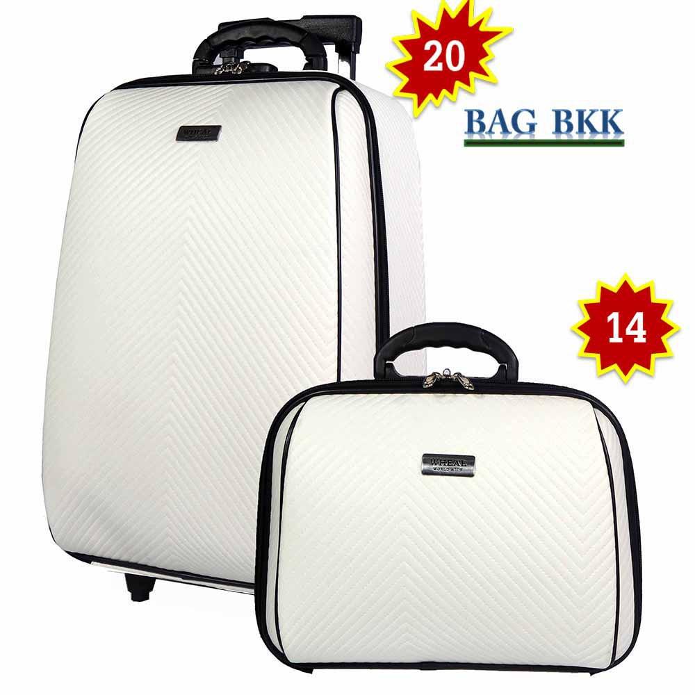กระเป๋าเดินทาง กระเป๋าเดินทาง 20 นิ้ว BAG BKK Luggage WHEAL กระเป๋าเดินทางล้อลาก ระบบรหัสล๊อค เซ็ทคู่ ขนาด 20 นิ้ว/14 นิ