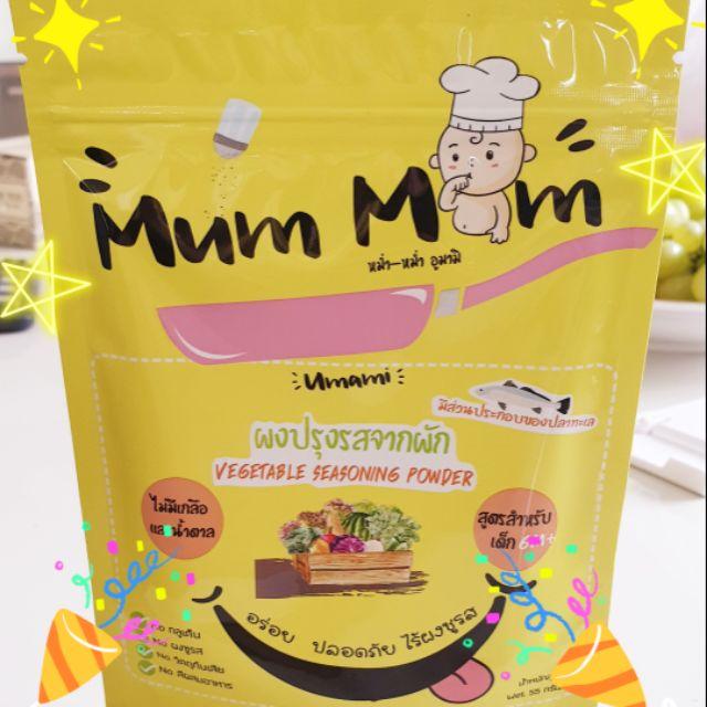 Mum Mum (หม่ำ หม่ำ) ผงปรุงรสสำหรับเด็ก 6 เดือนขึ้นไป