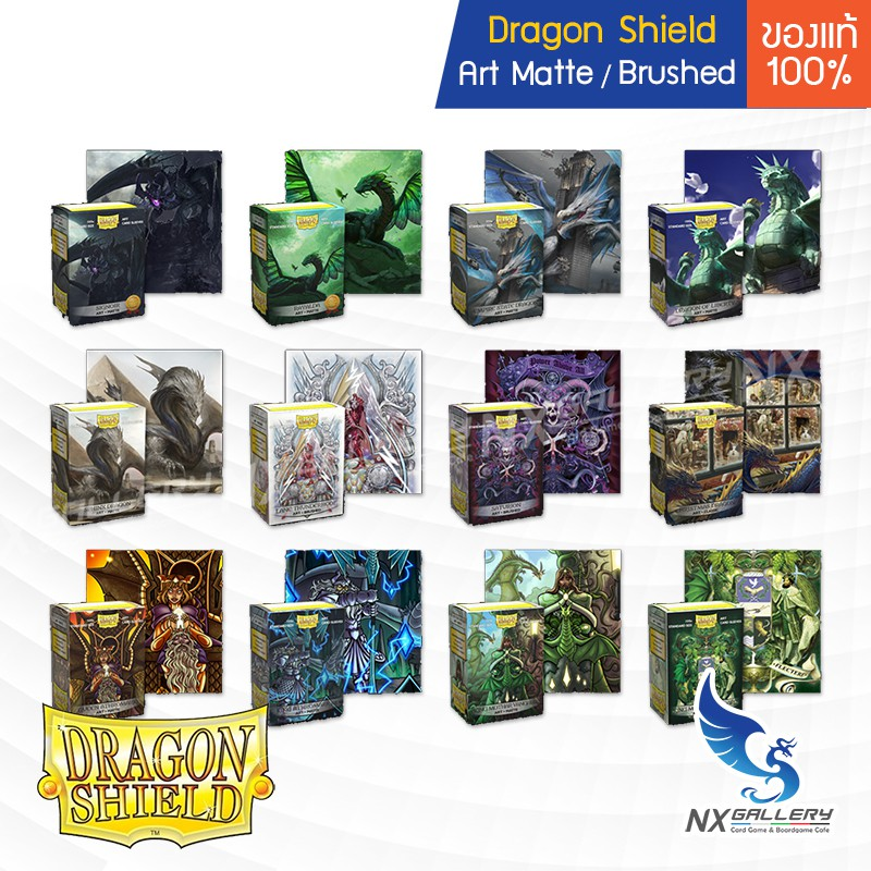 [Dragon Shield] Art Sleeves - ซองใส่การ์ดแบบลาย (สำหรับ Pokemon TCG / Pokemon / Magic the Gathering / Standard Size)