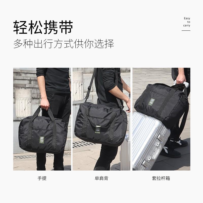 ヸ☠กระเป๋าเดินทางล้อลากกระเป๋าเป้เดินทางกระเป๋าเดินทางNet Celebrity แบบพกพากระเป๋าเดินทางขนาดใหญ่กระเป๋าพับได้น้ำหนักเบาแ