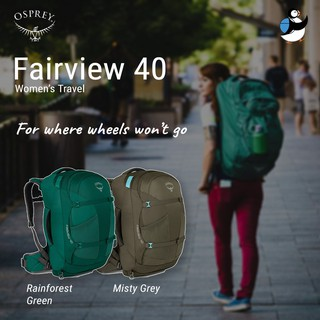 Review Osprey Fairview 40 Women's Best Carry-on Backpack