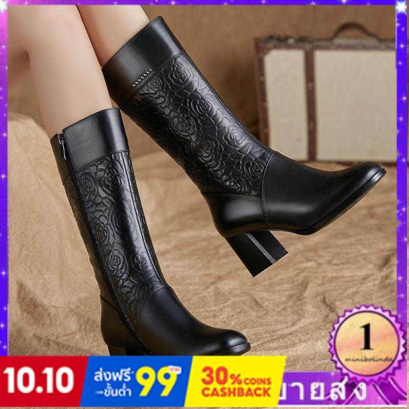 ⭐👠รองเท้าส้นสูง หัวแหลม ส้นเข็ม ใส่สบาย New Fshion รองเท้าคัชชูหัวแหลม  รองเท้าแฟชั่นรองเท้าผู้หญิงหนากับรองเท้าส้นสูงให
