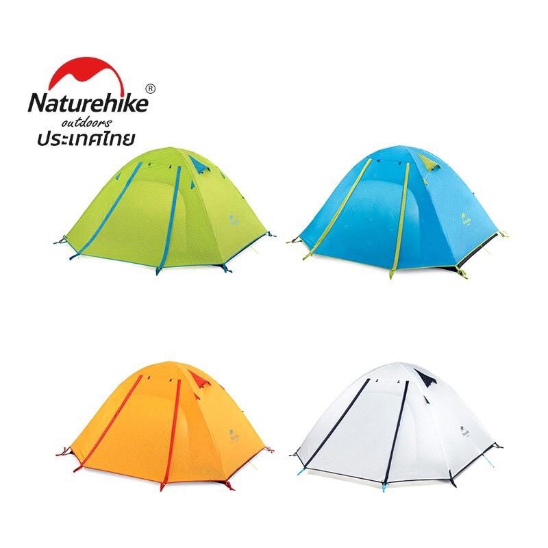 NatureHike P-Series ( New Upgrade )เต็นท์ Naturehike รุ่น Professional