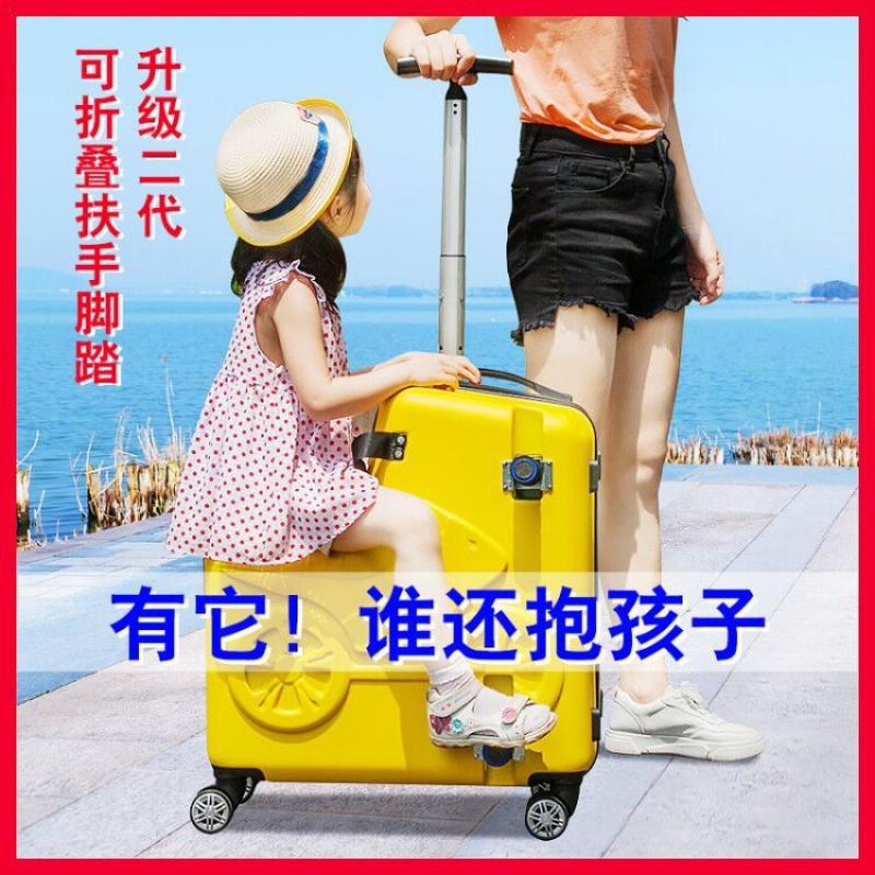 ˆゆ กระเป๋าเดินทางล้อลากใบเล็ก กระเป๋าเดินทางล้อลากกรณีรถเข็นกระเป๋าเด็กทารกสามารถติดตั้งสามารถขึ้นเครื่องขี่เดินทางการ์ต