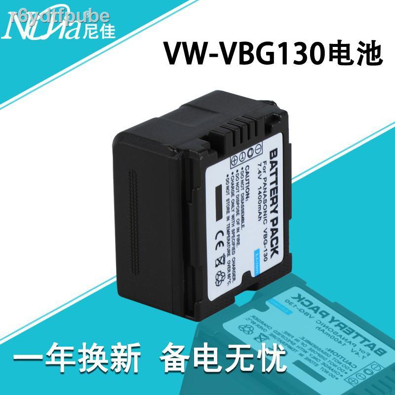 ราคาถูก▥VW-VBG130 gk เหมาะสำหรับ Panasonic HDC-SD9 h80 h60h48 TM700 HS700 แบตเตอรี่