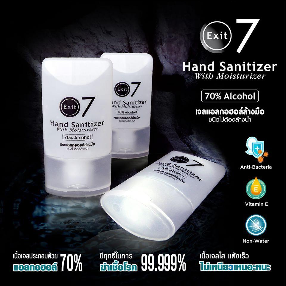 เจลล้างมือขนาดพกพา  EXIT 7  Alcohal 70% + VitaminE แห้งไว ไม่เหนียวมือ