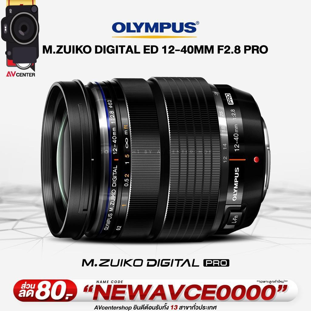 พร้อมส่ง Olympus Lens M. Zuiko Digital ED 12-40 mm. F2.8 PRO **เลนส์แยกจากชุดkit#77